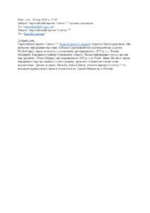10_maile_ukraina_miedzyrzecz_ostrogski-page-001