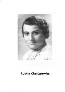 Ruchla_Chalupowicz