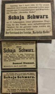SZWARC_Mathis_collection_familiale_15b