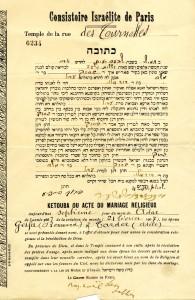 Document 8. Ketouba, acte mariage religieux de Bernard JEIFA