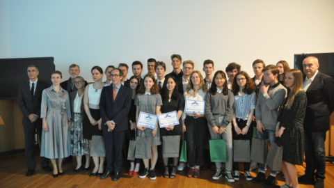 Award ceremony at the Polin Museum of the History of Polish Jews, in Warsaw‎