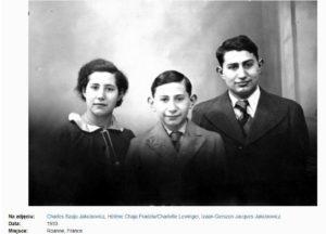 5_jakubowicz_freres_soeur_roanne_vers_1933