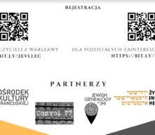 À Varsovie, un colloque sur l'enseignement de la Shoah en France