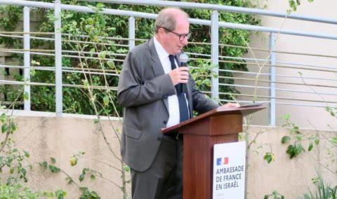 Yom HaShoah : une cérémonie de commémoration à l'ambassade de France en Israël