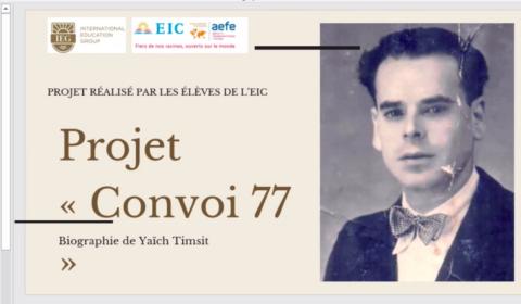 Intervention de Convoi 77 à l'Ecole Internationale de Casablanca