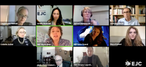 Webinar sur l'enseignement de la Shoah : le groupe de travail contre l'antisémitisme du Parlement européen convie Convoi 77