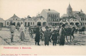 9 – Frieda Kohn mosciska place centrale – carte postale ancienne